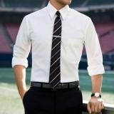 camisa de uniforme masculina